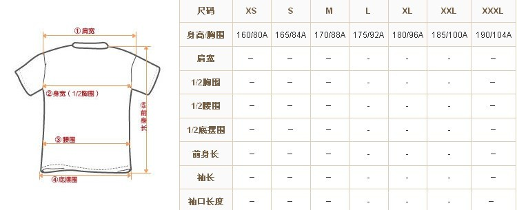 身高对比图_【图】安踏男士运动服尺码对照表