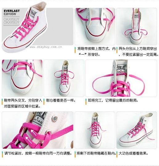 【图】帆布鞋系鞋带的方法汇总