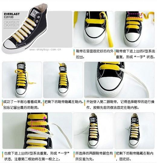 """首先,我们来对帆布鞋系鞋带的方法做一个汇总。目前我们比较常见的帆布鞋系鞋带方法有十字交叉法方法、上下系法方法、平直系法 (欧式)方法、平直系法 (流行式)方法、平直系法(懒人式)方法、锯齿系法方法、弓字形系法、""""铁人三项 T1 系法""""方法、绳梯系法方法、双后系法方法、蝴蝶结系法、双螺旋系法、双交叉系法方法、散列系法方法、格子系法、拉链系法、马靴系法、单手系法、分段系法、打结分段系法、隐藏打结系法以及诸多双色双色系法等等。"""