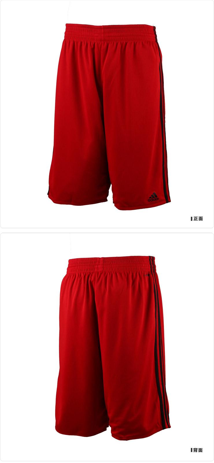 阿迪达斯adidas正品运动服男装篮球团队速干排汗运动短裤Z20096