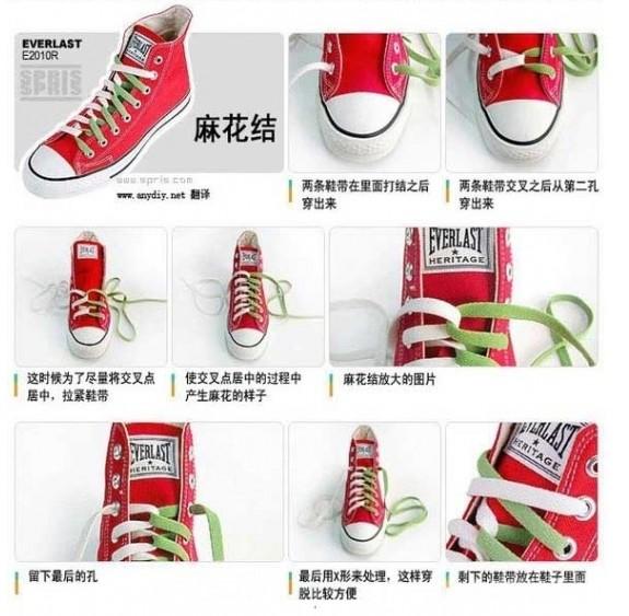 【图】女生板鞋花样系鞋带方法 最潮的板鞋系鞋带方法