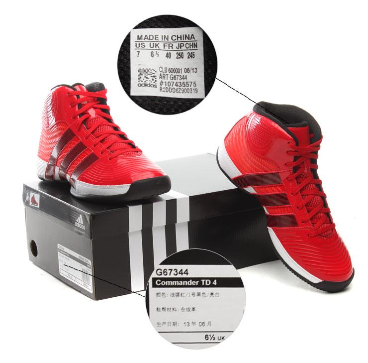 阿迪达斯adidas 2013新款 男鞋篮球鞋 运动鞋G67344 名鞋库
