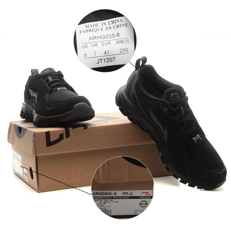 li-ning运动鞋男