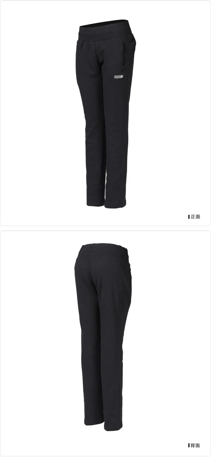 adidas阿迪达斯女裤女款运动裤子休闲长裤w59853w59850