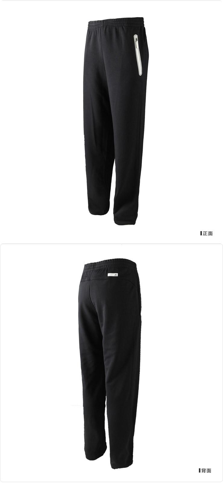 阿迪达斯adidas正品运动服男装运动长裤X34961