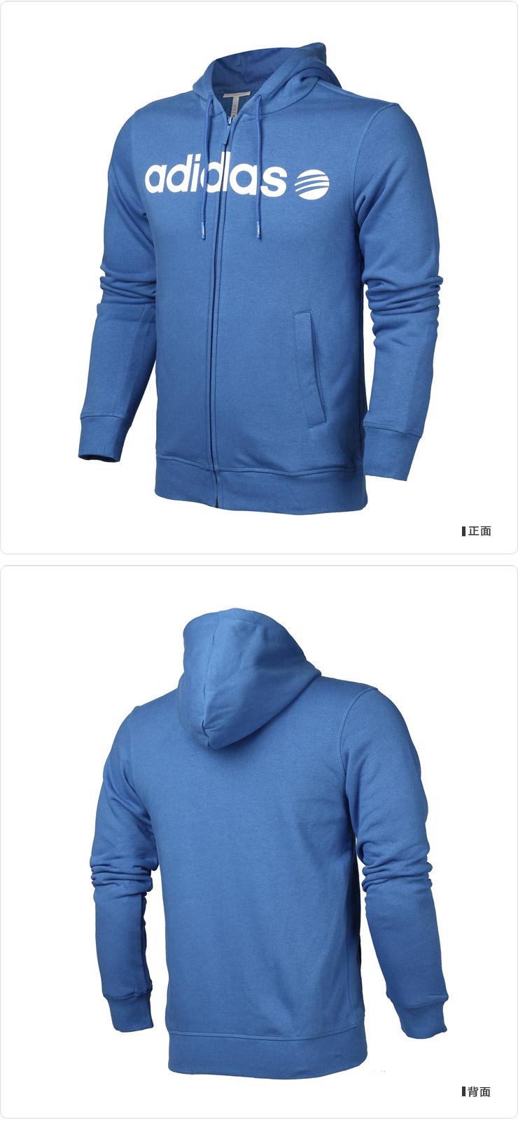 阿迪达斯adidas 2013新款NEO男装外套运动服G77857