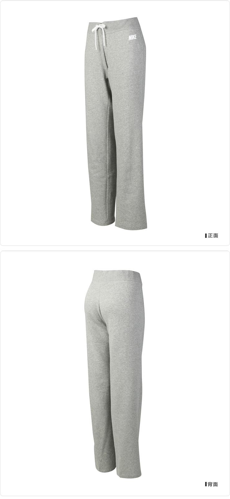 耐克nike女裤运动长裤2013新款运动裤名鞋库时尚大气545799