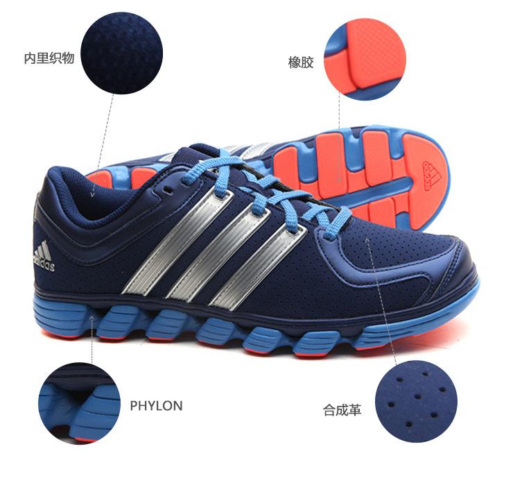 阿迪达斯adidas男款跑步鞋运动