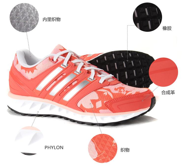 断码 adidas阿迪达斯2014新款女鞋网面耐磨跑步鞋m29800