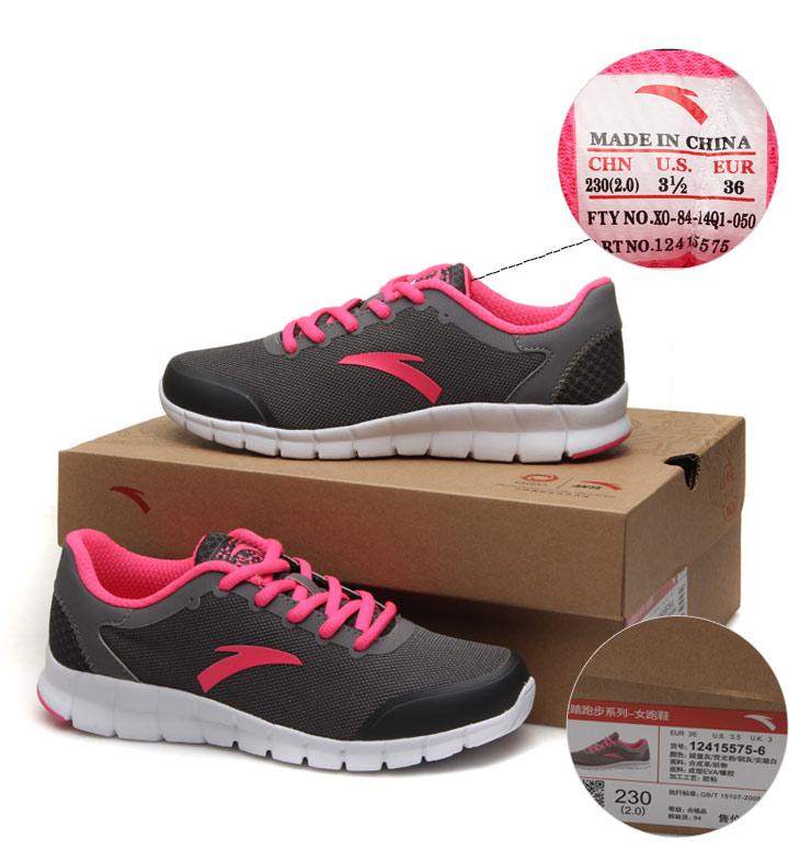 安踏女鞋2013新款_女款运动鞋今年新款【相关词_女运动鞋50元左右】_捏游