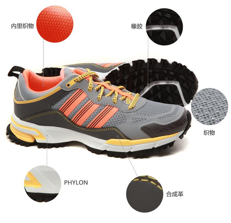 抢 qc 5z adidas阿迪达斯2014新款女鞋aktiv减震支撑跑步鞋