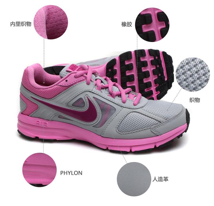 耐克nike 2014新款 女鞋跑步鞋运动鞋