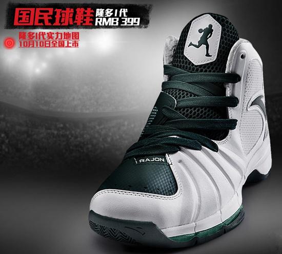 朗多安踏战靴上市_篮球鞋高帮战靴安踏『篮球鞋高帮战靴安踏新款