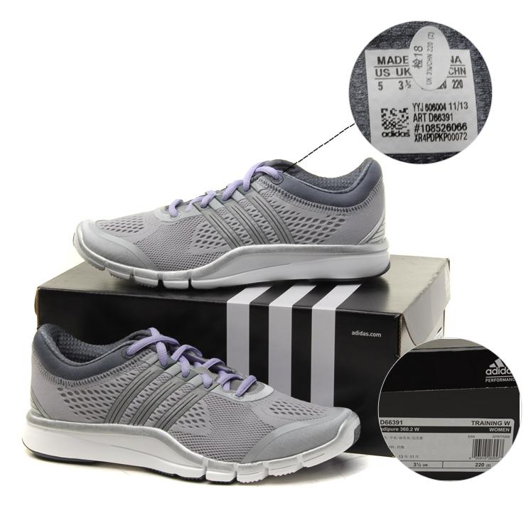 热qc 5z 阿迪达斯2014新款女鞋防滑训练鞋d66391