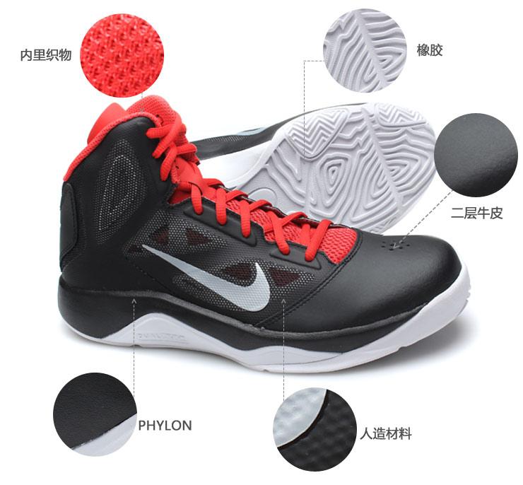 耐克nike2014新品男鞋篮球鞋运动鞋正品名鞋库61020