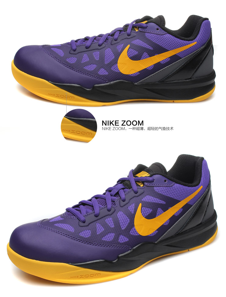 耐克NIKE热 ZOOM系列减震低帮篮球鞋男鞋运动鞋622048 003