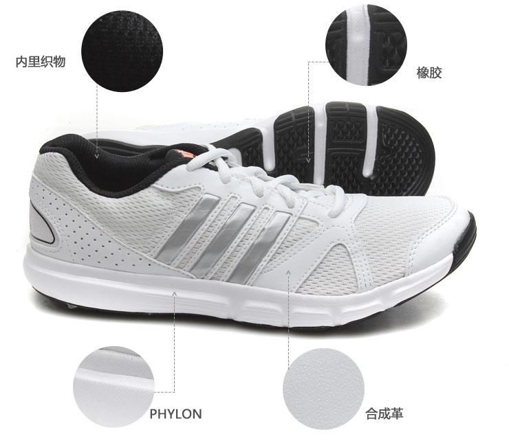 抢5z 阿迪达斯2014新款女鞋训练鞋f32832
