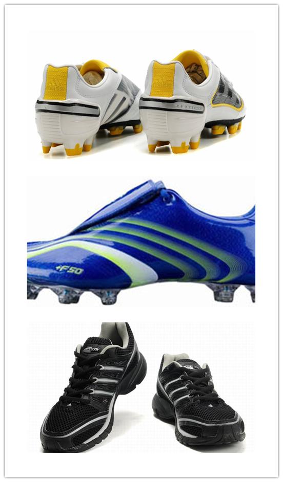 足球鞋耐克好还是阿迪好