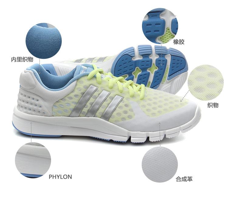 断码 阿迪达斯2014新款女鞋网面低帮透气训练鞋d66561