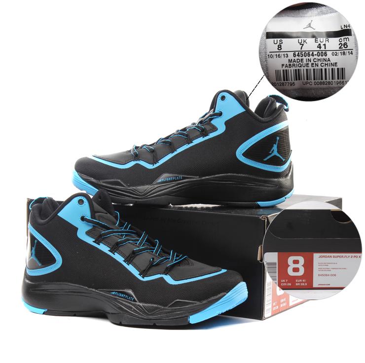 耐克Nike2014新款男鞋篮球鞋运动鞋乔丹系列篮球645064 006