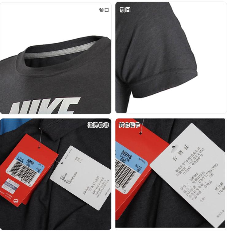 耐克NIKE热2014新款生活LOGO款男装短袖T恤运动服589840 011