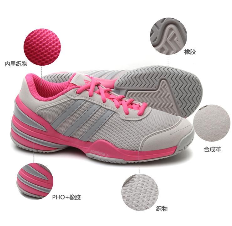 热 adidas阿迪达斯2014新款女鞋织物低帮减震耐磨支撑场上