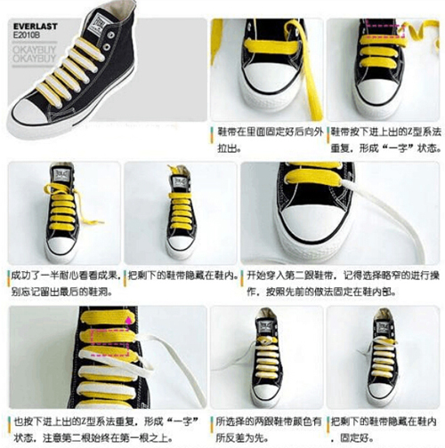 接着再介绍一个比较简单的板鞋鞋带一字系法图解,请细细往下看——图片