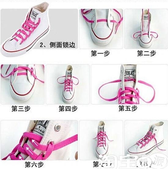 【图】帆布鞋系鞋带的24方法图解
