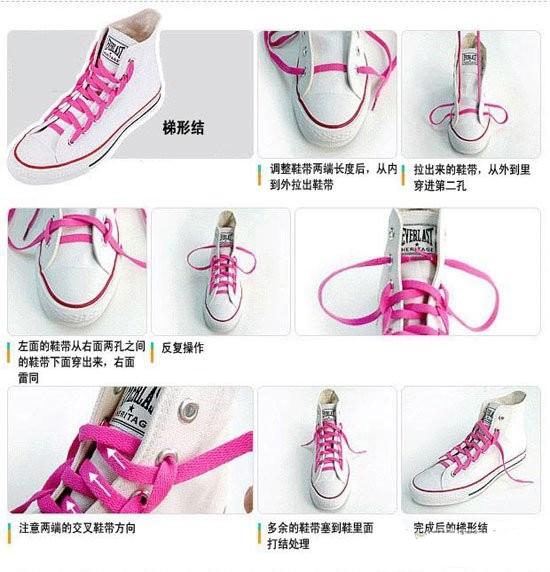 【图】帆布鞋鞋带系法简单之最 帆布鞋系鞋带圆鞋带系