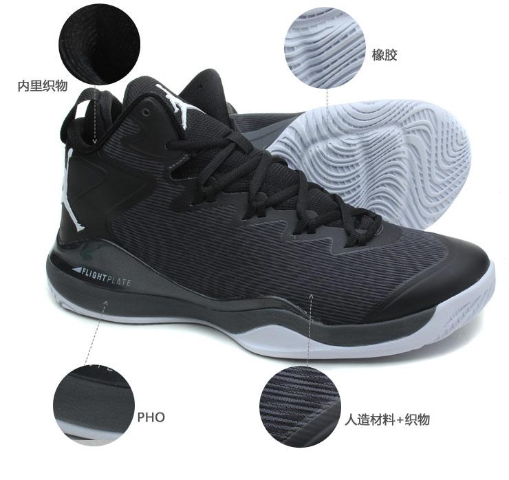 【耐克篮球鞋】耐克nike热2014新款乔丹明星高帮场上