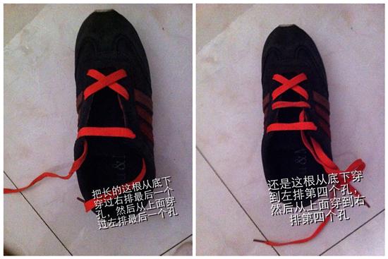 【图】exo鞋带系法6孔图解