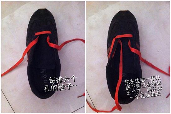 exo鞋带系法6孔图解 exo鞋带的系法图解7孔