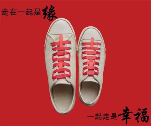 【图】鞋带花式系法 花式鞋带系法图解图片