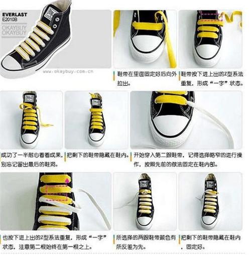 鞋带太长系法图解