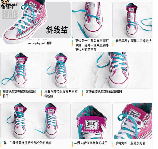 根据帆布鞋多种鞋带系法图解进行上步操作以后,再选取一根鞋带在上面