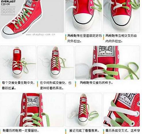 【图】系鞋带的方法图解