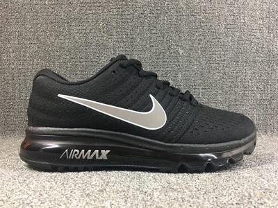 Nike air vapormax2017如何?Nike vapormax2017介绍
