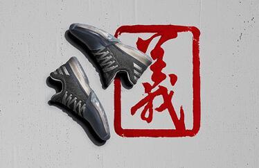 獒年新作,Adidas harden vol. 1 cny中国年限定款