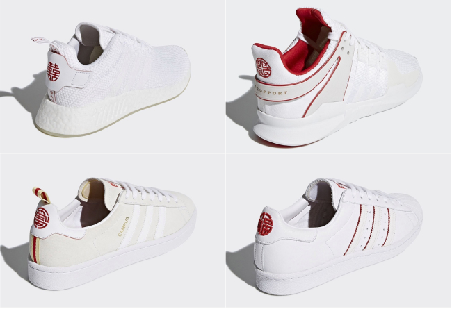 素雅中国风!Adidas original中国新年鞋款赏析
