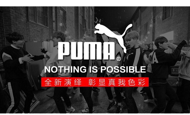 puma和kappa哪个好?puma和kappa的对比