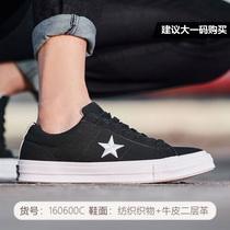 CONVERSE匡威男女鞋板鞋one star低幫休閑鞋160595C