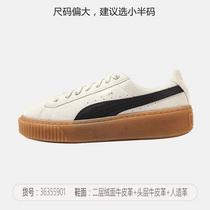 彪马PUMA男鞋运动休闲板鞋SUEDE杨洋刘雯同款35263475