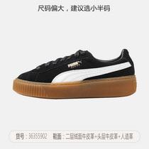 彪马Puma女鞋板鞋运动鞋运动休闲36355902