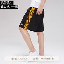 PUMA彪馬劉昊然同款男褲跑步訓練運動短褲休閑褲579509