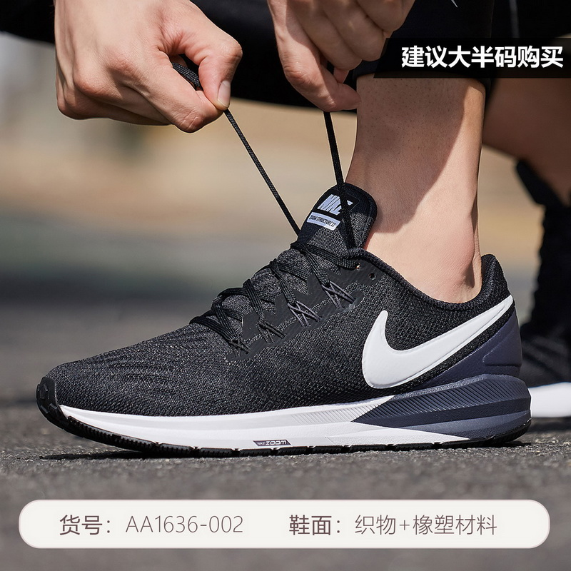 NIKE男鞋跑步鞋秋冬新款ZOOM氣墊輕便休閑運動鞋AA1636