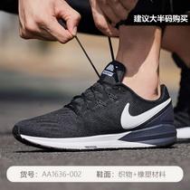 NIKE男鞋跑步鞋秋冬新款ZOOM气垫轻便休闲运动鞋AA1636