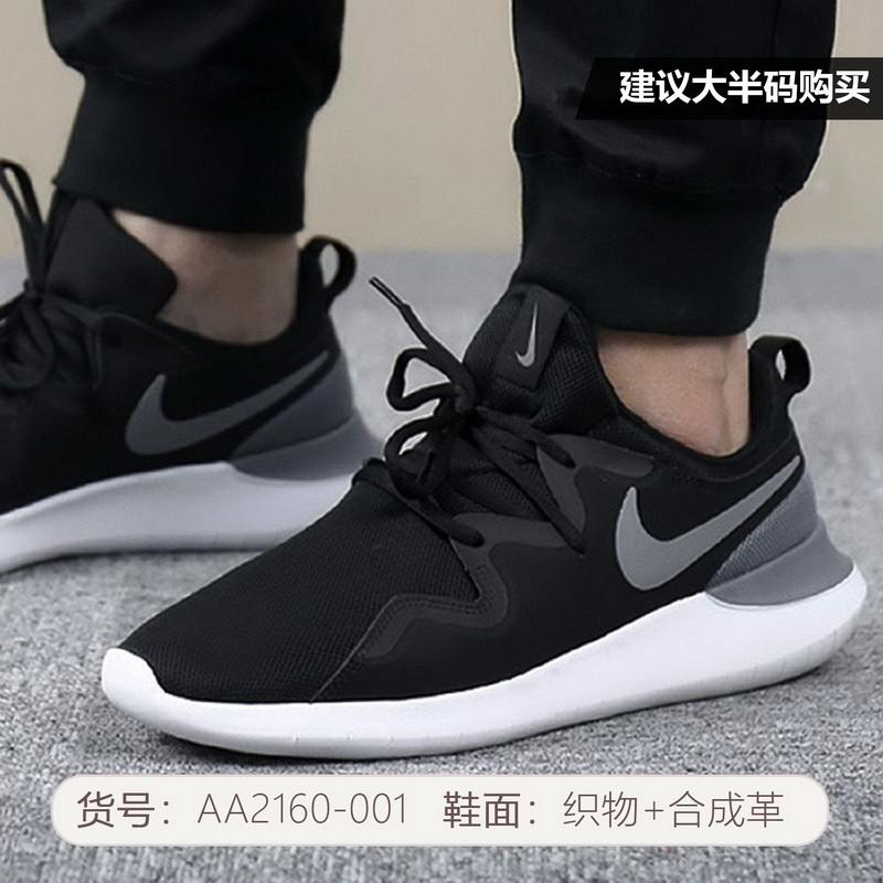 NIKE耐克男鞋休閑鞋NIKE TESSEN透氣舒適運動鞋AA2160