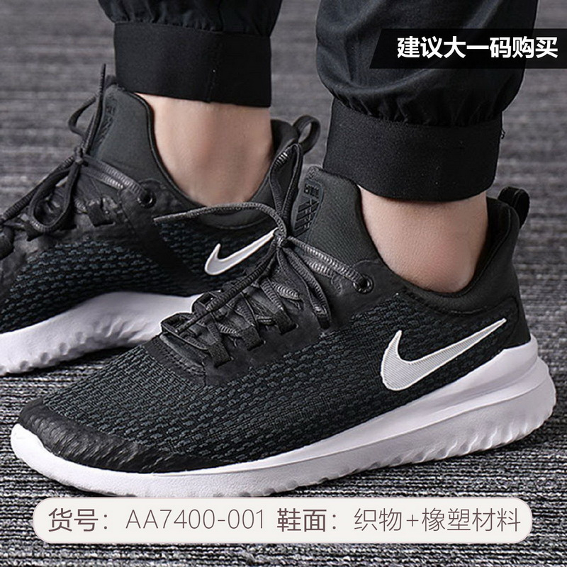 NIKE耐克男鞋跑步鞋杜蘭特系列輕便運動鞋AA7070