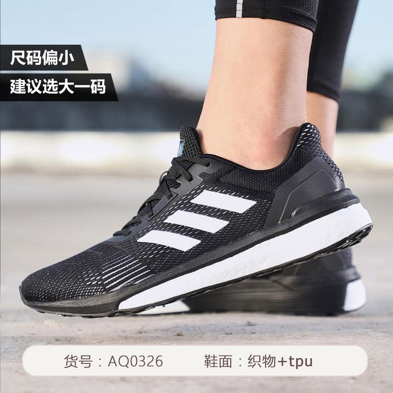 adidas阿迪達斯男鞋跑步鞋新款運動鞋AQ0326