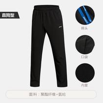 LINING李寧運動褲男士跑步系列吸濕排汗梭織春季運動褲AYKK157